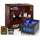 SF-550K14XP 550W