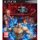 FIST OF THE NORTH STAR KENS RAGE 2 PS3