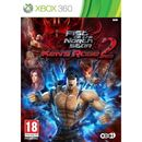 FIST OF THE NORTH STAR KENS RAGE 2 Xbox 360
