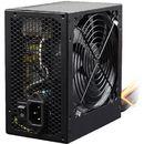 CCC-PSU7X-12-B 600W black