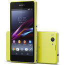 Xperia Z1 Compact lime