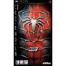 Spider-Man The Movie 3 PSP