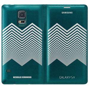 Husa Flip Cover Kirkwood Chevron verde / argintiu pentru Samsung Galaxy S5 G900