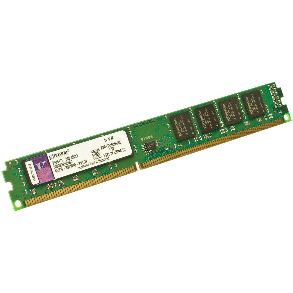 Memorie DDR3 8GB Non-ECC CL9 low profile thumbnail