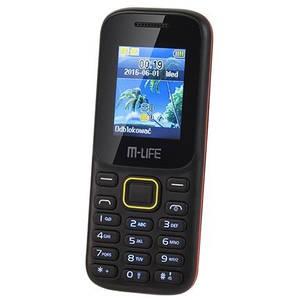 Telefon mobil M-Life ML0586.1 Dual Sim Black