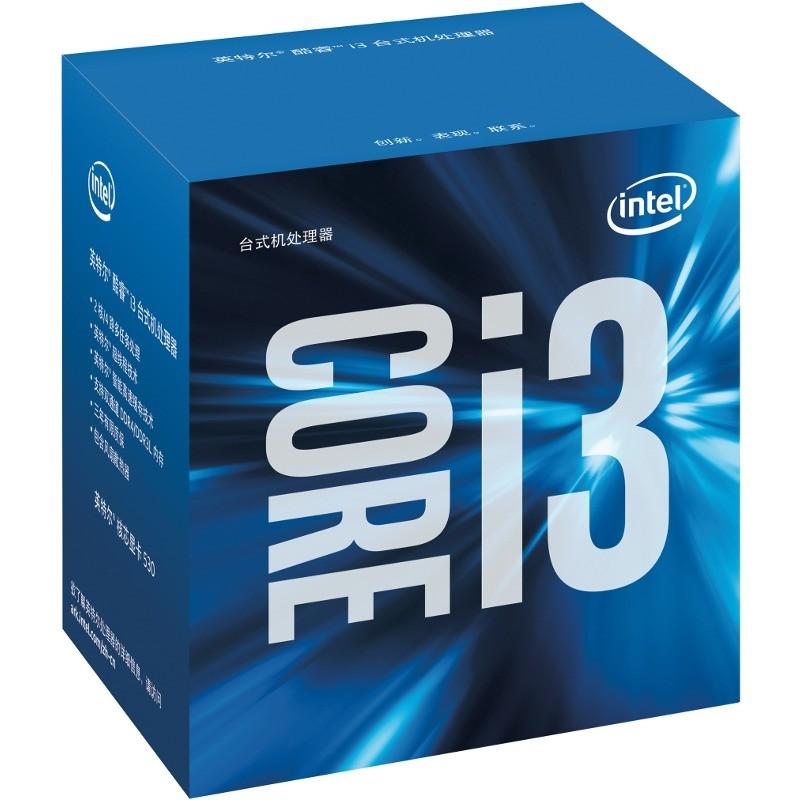 Procesor Core I3-6300t Dual Core 3.3 Ghz Socket 11