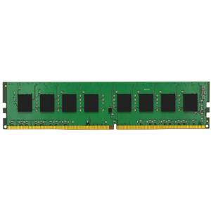 Memorie Kingston ValueRAM 8GB DDR4 2133 MHz CL15 Dual Rank