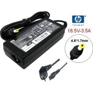 Incarcator laptop MMDHPCO701 pentru HP Compaq