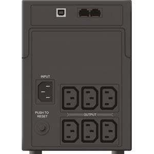 UPS Mustek PowerMust 1260 LCD 1200VA 600W