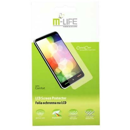 Folie protectie ML0460 pentru Sony Xperia U thumbnail