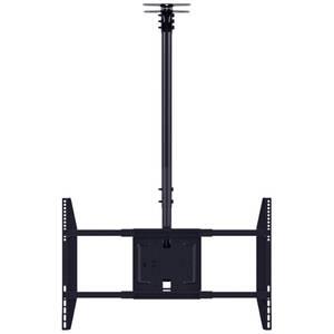 Suport TV Multibrackets tavan Single 1500 42 - 63 inch 80 kg negru