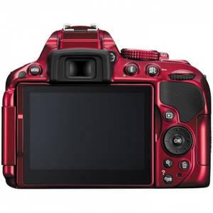 Aparat foto DSLR Nikon D5300 24.7 Mpx Kit AF-P 18-55mm VR Red