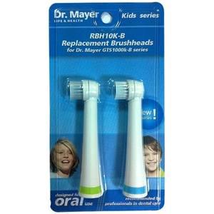 Rezerva periuta electrica DR. MAYER BLUE - COPII RBH10K-B 2 buc Alb