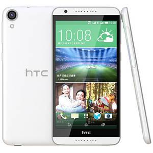 Smartphone HTC Desire 820G Plus 16GB Dual Sim 4G White