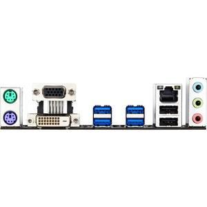 Placa de baza Gigabyte B150M-D2V Intel LGA1151 mATX