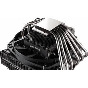 Cooler CPU Be quiet! BK020 Black