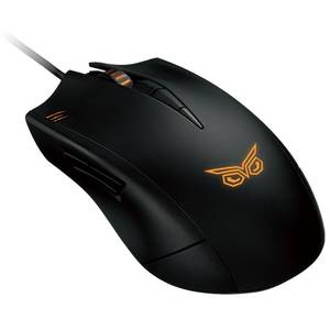 Mouse gaming Asus Strix Claw Dark Edition