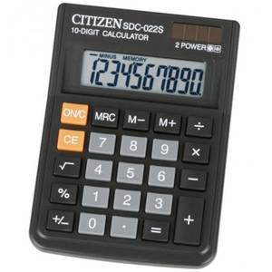 Calculator de birou Citizen SDC022S Black