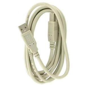 4World Cablu USB 2.0 type A-B grey