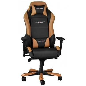 Scaun gaming DXRacer OH/IS11/NC Iron Black / Brown