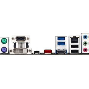 Placa de baza Gigabyte H110M-S2HP Intel LGA1151 mATX