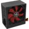 Sursa Xilence ATX 2.3 (PSU) 600W Black