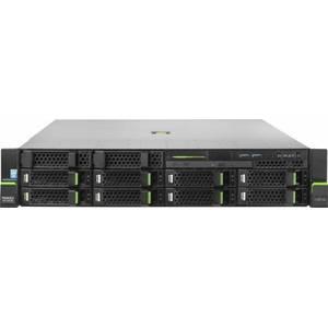 Server Fujitsu PRIMERGY RX2540 M1