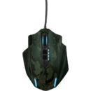 GXT 155C Green Camouflage