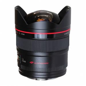 Obiectiv Canon EF 14mm f/2.8L II USM