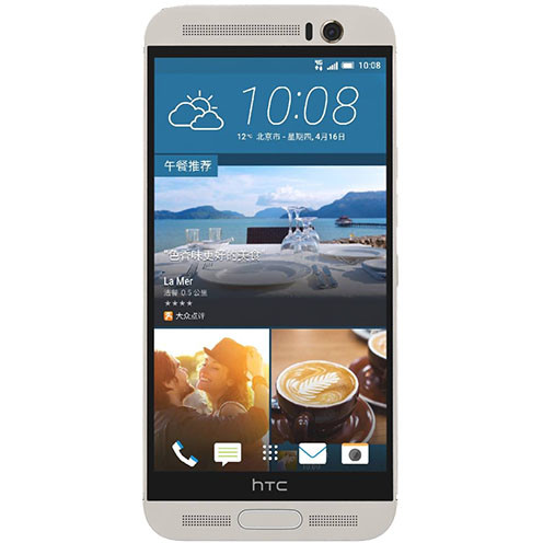 Smartphone One M9 Plus 32gb 4g Silver