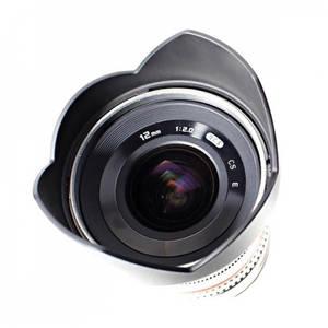 Obiectiv Samyang 12mm f/2.0 NCS CS Silver montura Canon M