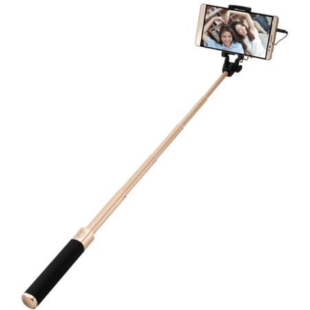 Selfie stick Huawei AF11 Black cu control actionare shutter pe fir