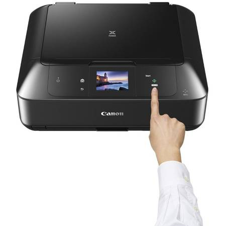 Multifunctionala Canon Pixma MG7750 A4 Inkjet Color USB Wireless Negru