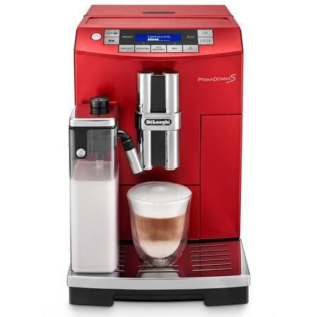 Espressor cafea Delonghi ECAM 26.455.RB 1450 W 2 litri apa Rosu