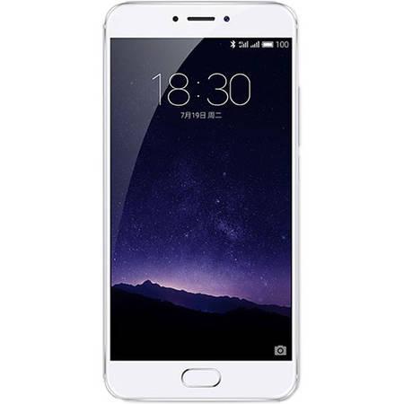 Smartphone Meizu MX6 M685Q 32GB Dual Sim 4G Silver