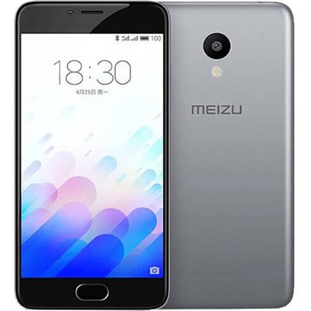 Smartphone Meizu M3 M688Q 32GB Dual Sim 4G Grey