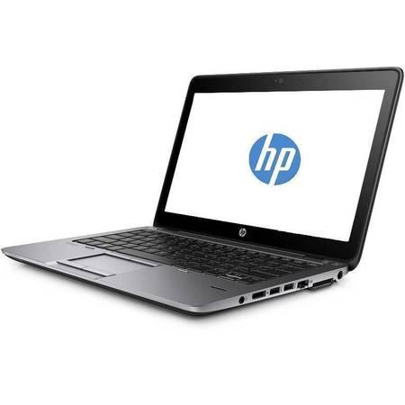 Laptop HP EliteBook 840 G3 14 inch Full HD Intel Core i5-6200U 4GB DDR4 256GB SSD FPR Windows 10 Pro downgrade la Windows 7 Pro