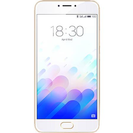 Smartphone Meizu M3 Note M681Q 32GB Dual Sim 4G Gold