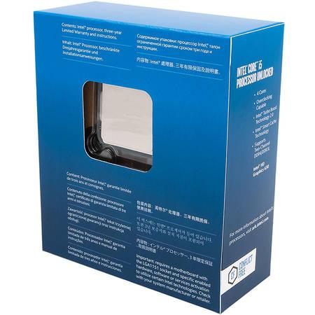 Procesor Intel Core i5-7600K Quad Core 3.8 GHz socket 1151 BOX
