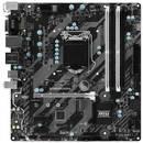 Placa de baza MSI B250M BAZOOKA Intel LGA1151 mATX