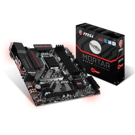 Placa de baza MSI B250M MORTAR Intel LGA1151 mATX
