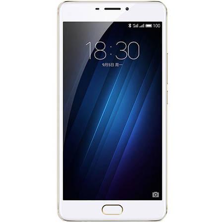 Smartphone Meizu M3 Max S685 64GB Dual Sim 4G Gold