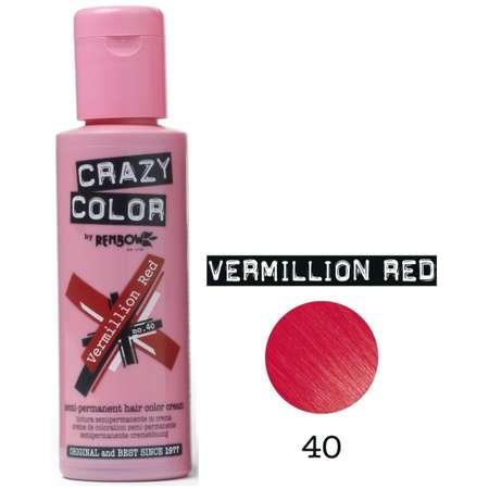 Vopsea Par Semi Permanenta Profesionala Crazy Colors 002230 1 Rosu