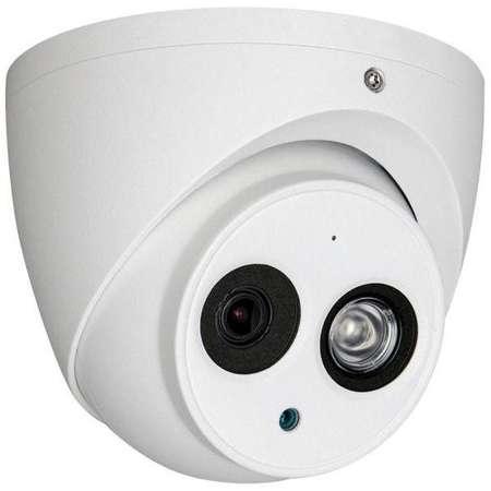 Camera supraveghere Dahua HAC-HDW1220EM-A 2MP