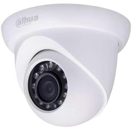 Camera supraveghere Dahua IPC-HDW1220S 2MP