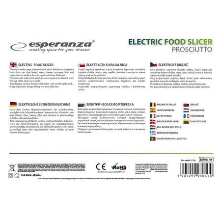 Feliator Esperanza EKM017W 150W Alb