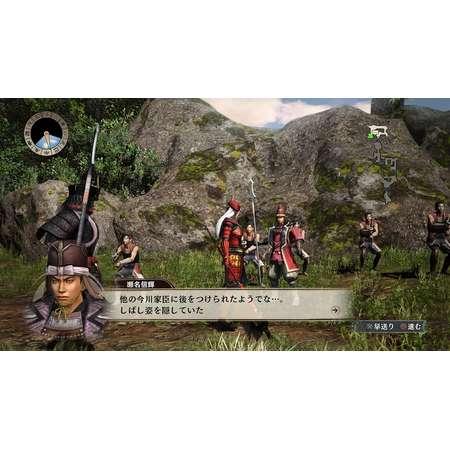 Joc consola Tecmo Koei SAMURAI WARRIORS SPIRIT OF SANADA PS4