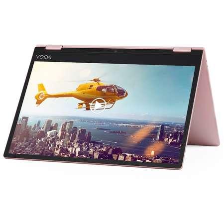 Laptop Lenovo Yoga YB-Q501F 12 inch Intel Atom x5-Z8550 2GB DDR3 32GB eMMC Android 6.0.1 Rose Gold