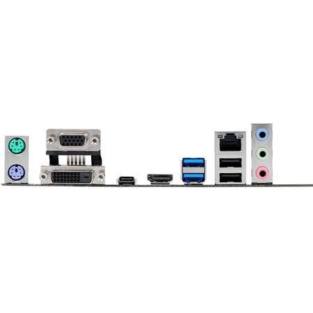 Placa de baza Asus B250M-A/CSM Intel LGA1151 mATX
