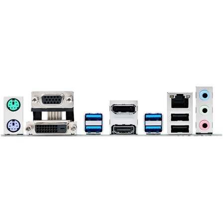 Placa de baza Asus PRIME B250M-C/CSM Intel LGA1151 mATX